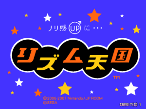 Arcade Title