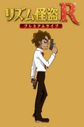 Inspector Vergier 2