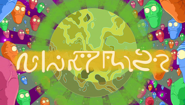 File:S2e5 Planet Music5.png