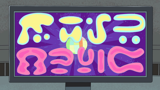 File:S2e5 planet music title.png