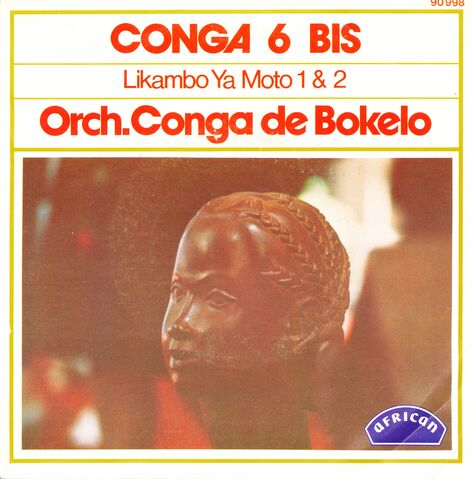 File:African 90998 A.jpg