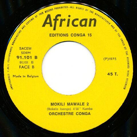 File:African 91.101 LB.jpg