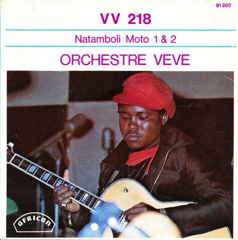 File:African 91203 AA.jpg