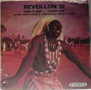 African 51.039 cdandlp