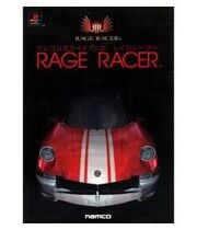 Ragracr