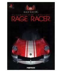 File:Ragracr.jpg