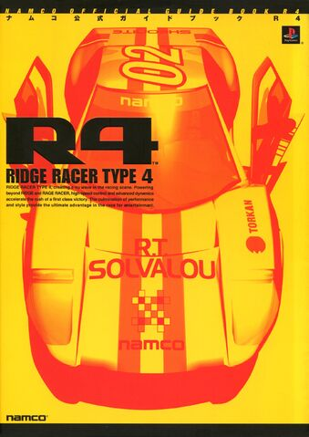 File:RR4 official guide book.jpg