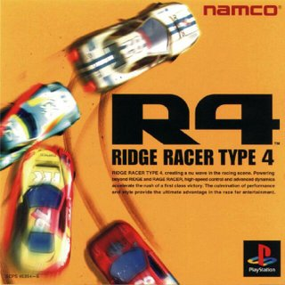 File:Ridge Racer Type 4 by Fel1230.jpg