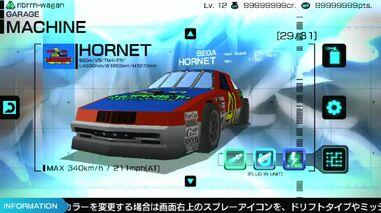 SEGA-Hornet-RRVita1
