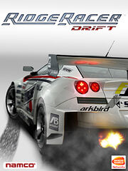 Ridge Racer Drift title