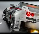 Ridge Racer Wiki