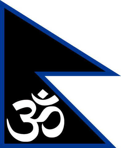 File:Flag of India (Rigid Paradise).png