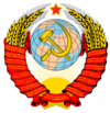 Coat of arms of the Soviet Union 1946-1956