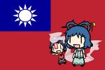 Flag of China (Seiga Koku)