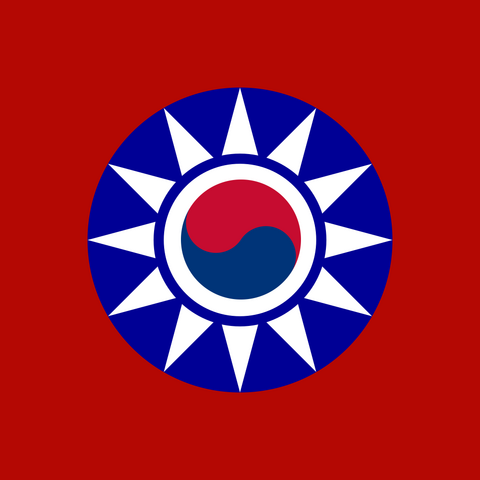 File:China Vassal of Korea CoA.png