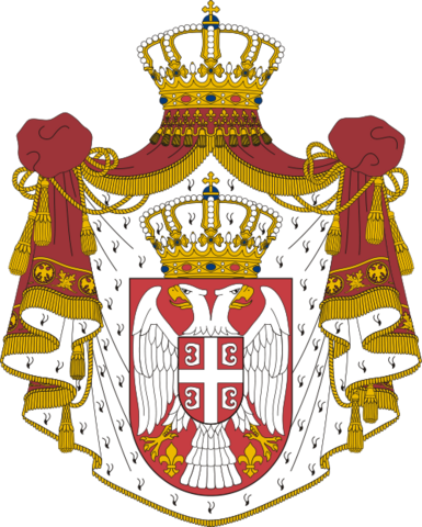 File:Coat of arms of Serbia.png