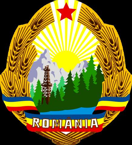 File:Romania CoA alt.png