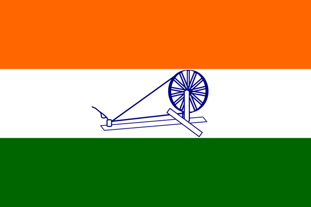 File:1931 Flag of India.png