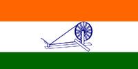 India (Ruins of Vienna)