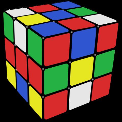 File:Rubiks cube scrambled.png