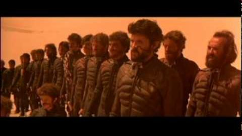 Ronin Fox Trax Dune Sample-0