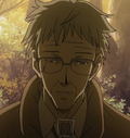 """Professor"" (""Sensei"")"