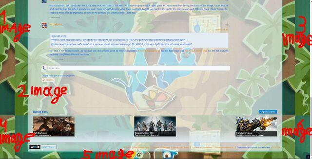 File:6 images.jpg