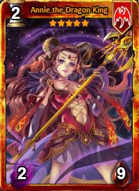 Annie the Dragon King