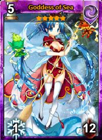 Goddess of Sea