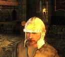 Шлем городского стража