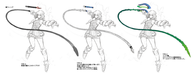 File:Miriam Whip.png