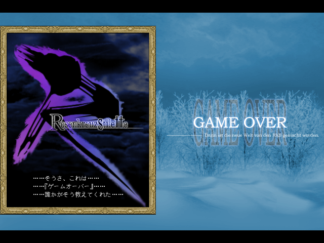 File:Gameover02.png