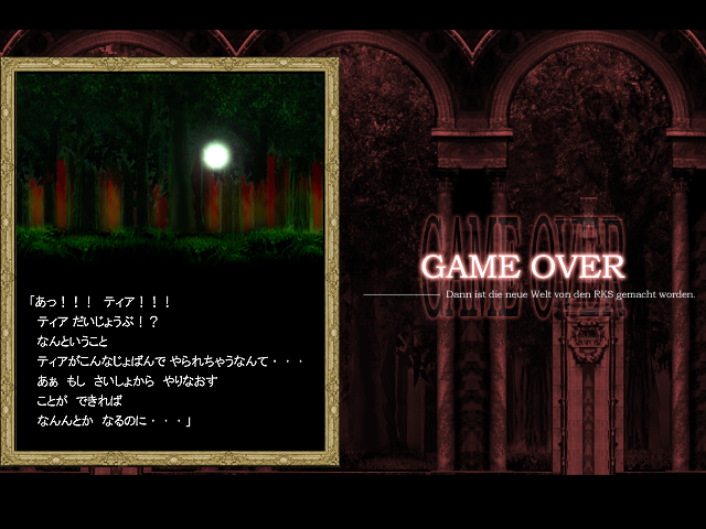 File:Gameover01.png