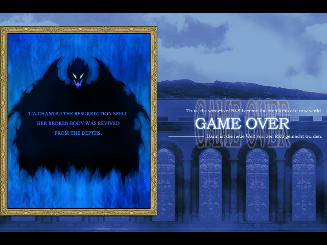 File:Gameover04-e.PNG