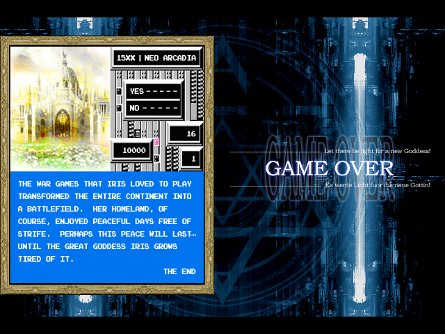 File:Gameover16-e.PNG