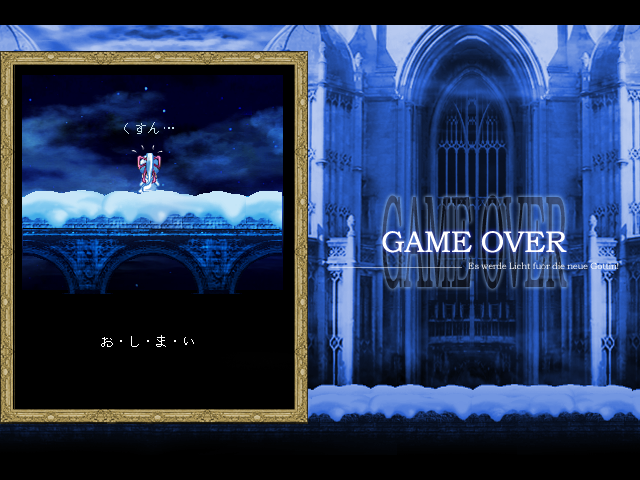 File:Gameover19.png