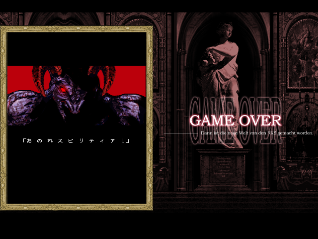 File:Gameover13.png