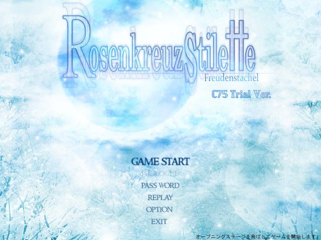 File:Rksfs title screen (c75 trial).PNG
