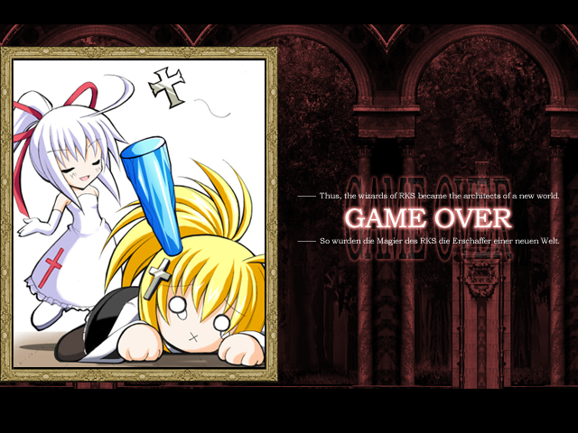 File:RKS Steam - Intro GO 2.png