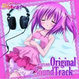 Ro-kyu-bu! Original Soundtrack