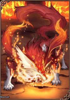 RO FireWolf