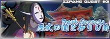Zipang Wars 3
