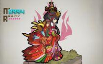 0994 Kikyo, Ogre Princess