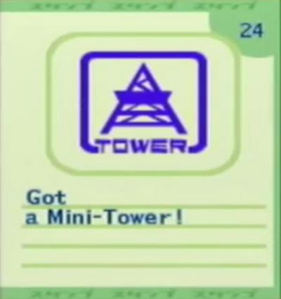 Stamp 24