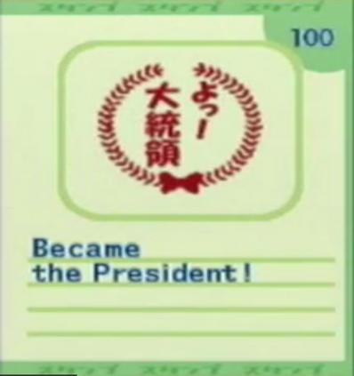 Stamp 100
