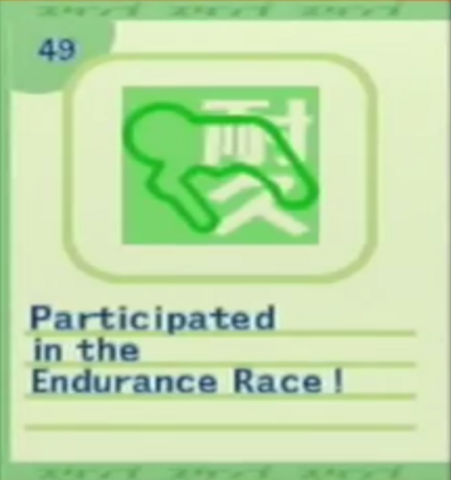 File:Stamp 49.png