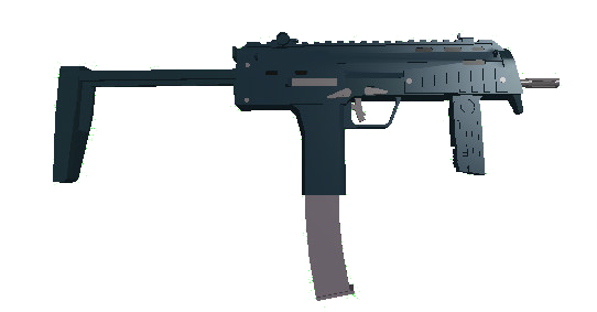 File:Mp7-1.png