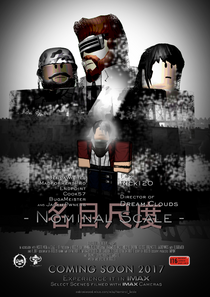 Nominal Scale Theatrical Poster