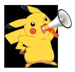 File:Pikachucute.png