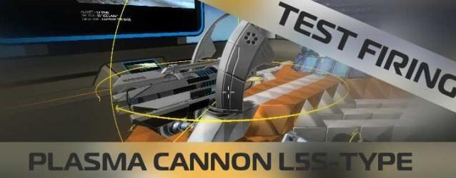 File:Robocraft PlasmaCannonTestFiring-1-638x250.jpg